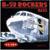 Everly Set  6245 - 5